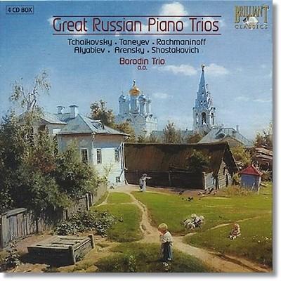 위대한 러시아 피아노 삼중주 작품 - 보로딘 삼중주단