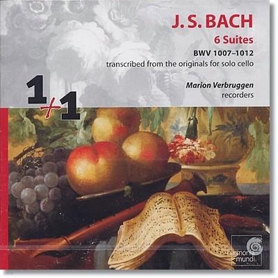 Marion Verbruggen 바흐: 무반주 첼로 전곡 (리코더 편곡)