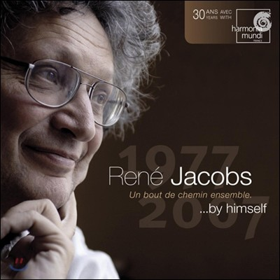 르네 야콥스 30주년 기념앨범 1977~2007 (Rene Jacobs By Himself)