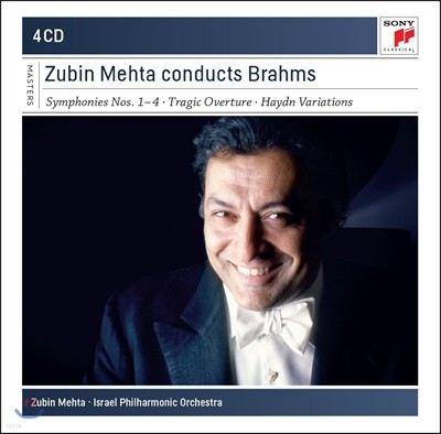 Zubin Mehta 브람스: 교향곡 전곡, 비극적 서곡, 하이든 변주곡 - 주빈 메타 (Brahms: Symphonies Nos. 1-4, Tragic Overture, Haydn Variations)