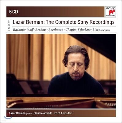 Lazar Berman 라자르 베르만 소니 녹음 전곡집 (The Complete Sony Recordings)