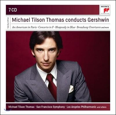 Michael Tilson Thomas 거슈윈: 파리의 미국인, 피아노 협주곡, 랩소디 인 블루 - 마이클 틸슨 토마스 (Gershwin: An American in Paris, Rhapsody in Blue))