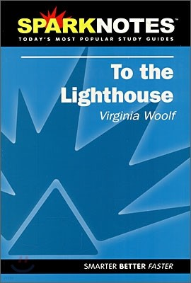 [Spark Notes] To the Lighthouse : Study Guide
