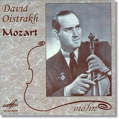 David Oistrakh 모차르트: 바이올린 협주곡 3번 7번 (Mozart: Violin Concerto K. 219 271a) 다비드 오이스트라흐