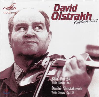 David Oistrakh 바르토크 / 쇼스타코비치: 바이올린 소나타