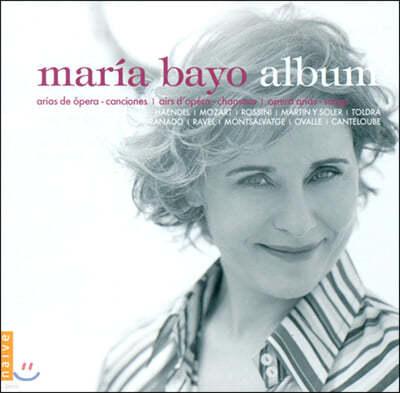 Maria Bayo 마리아 바요 오페라 아리아 모음집 (Arias De Opera Y Canciones)