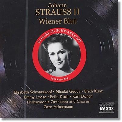 J. 슈트라우스 2세  : 빈 기질 (1954년 녹음)