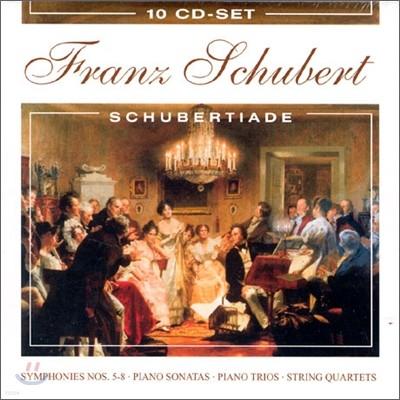 슈베르트 명연집 - 카라얀, 크라이슬러, 커즌, 루빈스타인 외 (Franz Schubert: Schubertiade)