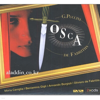 푸치니 : 토스카 - 베냐미노 질리