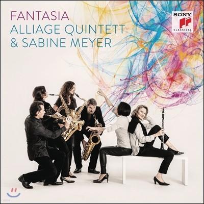 배장은 / Sabine Meyer 판타지아: 클라리넷 & 색소폰 오중주 - 보로딘, 스트라빈스키, 번스타인, 쇼스타코비치 (Fantasia) 알리아주 퀸텟, 자비네 마이어