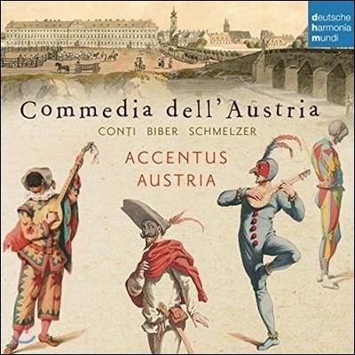 Accentus Austria 코메디아 델 오스트리아 - 콘티 / 비버 / 슈멜처: 19-18세기 빈의 음악 (Commedia dell'Austria - Conti / Biber / Schmelzer) 악첸투스 오스트리아