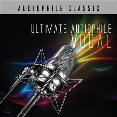 얼티메이트 오디오파일 보컬 (Ultimate Audiophile Vocal)