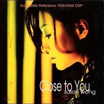 Susan Wong (수잔 웡) - Close To You