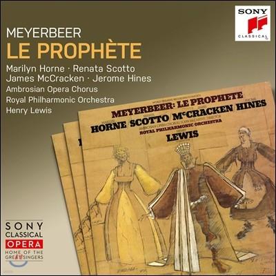 Marilyn Horne / Renata Scotto 마이어베어: 오페라 '예언자' (Meyerbeer: Le Prophete) 마릴린 혼, 레나타 스코토