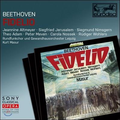 Jeannine Altmeyer / Siegfried Jerusalem / Kurt Masur 베토벤: 오페라 '피델리오' (Beethoven: Fidelio) 지아닌 알트마이어, 지그프리트 예루살렘, 쿠르트 마주어
