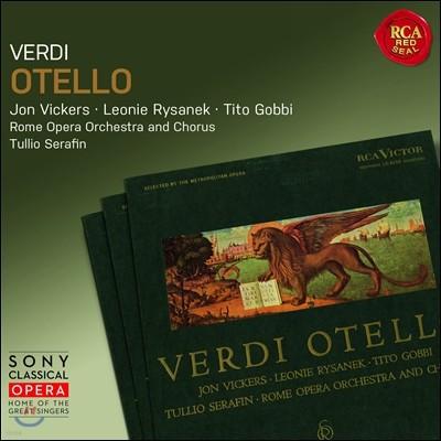 Jon Vickers / Tito Gobbi / Tullio Serafin 베르디: 오텔로 (Verdi: Otello) 존 비커스, 티토 곱비, 툴리오 세라핀