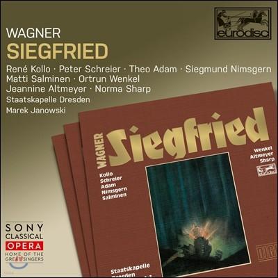 Rene Kollo / Peter Schreier / Marek Janowski 바그너: 지그프리트 (Wagner: Siegfied) 르네 콜로, 페터 슈라이어, 마렉 야노프스키