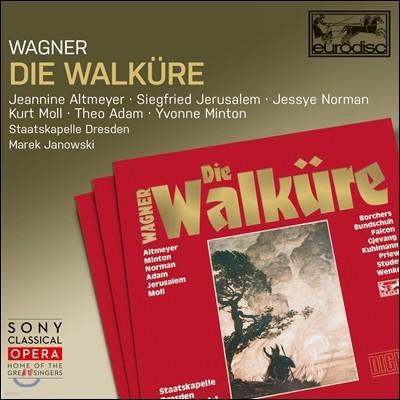 Siegfried Jerusalem / Kurt Moll / Marek Janowski 바그너: 발퀴레 (Wagner: Die Walkure) 지그프리트 예루살렘, 쿠르트 몰, 테오 아담, 마렉 야노프스키