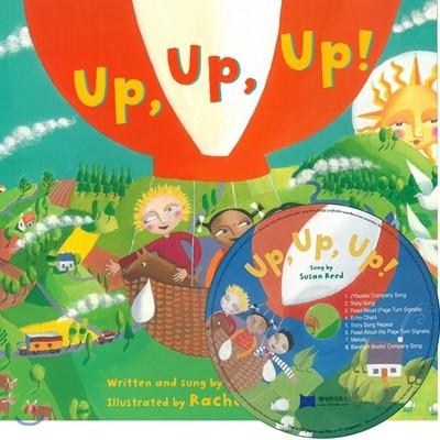 [노부영 세이펜] Up, Up, Up! (원서&CD)
