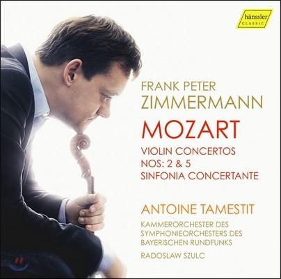 Frank Peter Zimmermann 모차르트: 바이올린 협주곡 2집 - 2, 5번, 신포니아 콘체르탄테 - 프랑크 페터 침머만 (Mozart: Violin Concertos KV211, 219, Sinfonia Concertante KV364)