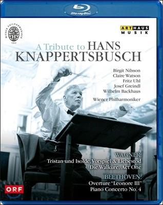 Hans Knappertsbusch 한스 크나퍼츠부쉬 - 바그너 / 베토벤: 레오노레 서곡, 피아노 협주곡 (A Tribute To Hans Knappertsbusch 1962 & 1963 - Wagner / Beethoven)