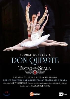 Teatro alla Scala Ballet 루돌프 누레예프의 발레 '돈 키호테' [음악: 루드비히 밍쿠스]
