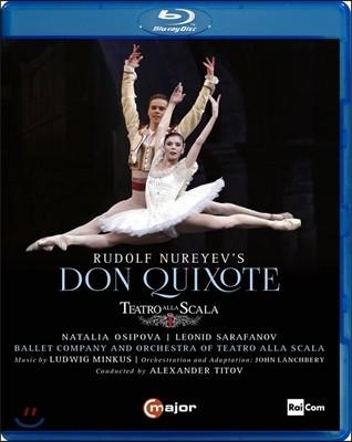 Teatro alla Scala Ballet 루돌프 누레예프의 발레 '돈 키호테' (Rudolf Nureyev's Don Quixote [Music: Ludwig Minkus])