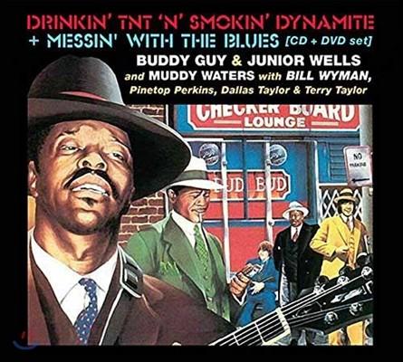 Buddy Guy & Junior Wells & Muddy Waters - Drinkin TNT 'N' Smokin' Dynamite (Deluxe Edition)