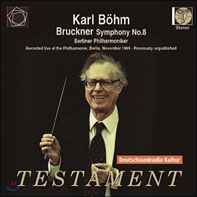 Karl Bohm 브루크너: 교향곡 8번 [1890년 판본] (Bruckner: Symphony No. 8 in C minor) 칼 뵘