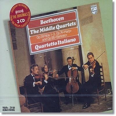 베토벤 : 중기 현악사중주곡집 - 이탈리아 현악 사중주단