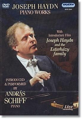 하이든 : 피아노 작품집 - 안드라스 쉬프