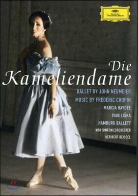 Heribert Beissel 쇼팽: 발레 카멜리아의 여인 (Chopin: Die Kamiliendame)