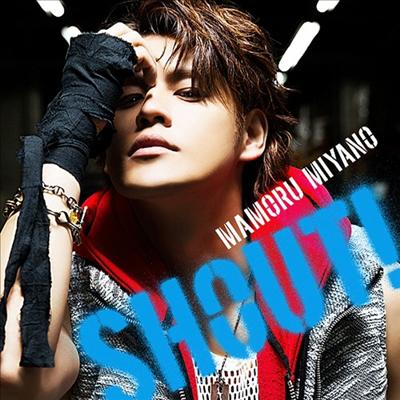 Miyano Mamoru (미야노 마모루) - Shout!