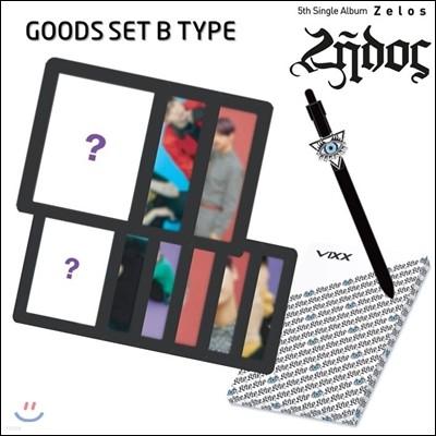 빅스 (VIXX) - VIXX Zelos GOODS SET [B TYPE]