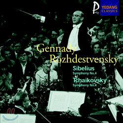 SibeliusㆍTchaikovsky : Symphony No.4 : Gennady Rozhdestvensky