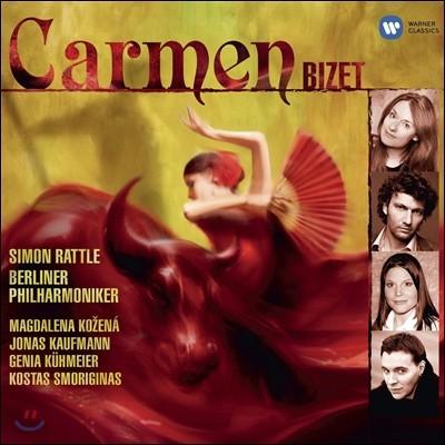Simon Rattle / Magdalena Kozena / Jonas Kaufmann 비제: 카르멘 [일반반] (Bizet: Carmen) 사이먼 래틀, 막달레나 코체나, 요나스 카우프만