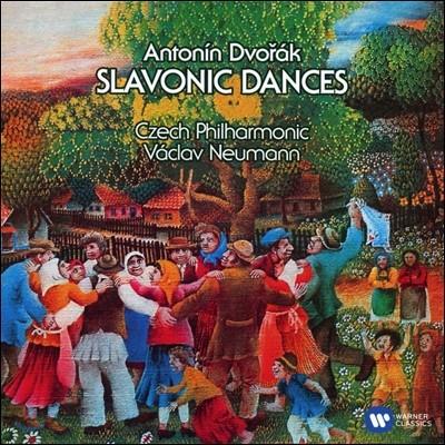 Vaclav Neumann 드보르작: 슬라브 춤곡 Opp.46, 72 - 바츨라프 노이만, 체코 필하모닉 (Dvorak: Slavonic Dances)