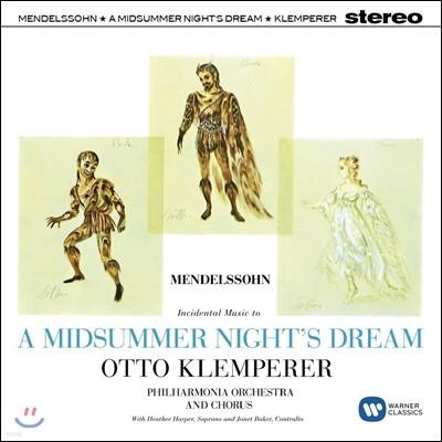 Otto Klemperer / Janet Baker 멘델스존: 극부수음악 '한여름밤의 꿈' - 오토클렘페러, 자넷 베이커 (Mendelssohn: A Midsummer Night's Dream)