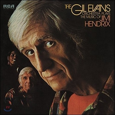 Gil Evans Orchestra (길 에반스 오케스트라) - Plays The Music Of Jimmy Hendrix
