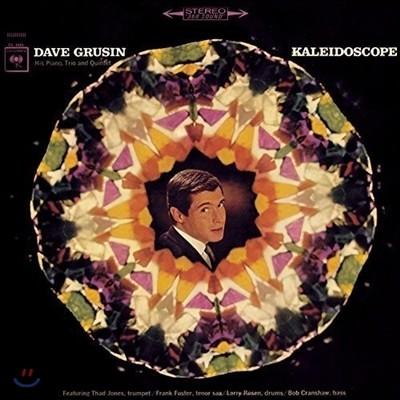 Dave Grusin & His Piano, Trio and Quintet (데이브 그루신) - Kaleidoscope
