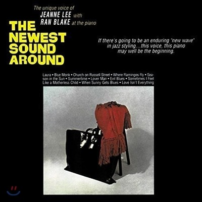 Jeanne Lee with Ran Blake (잔 리, 란 블레이크) - The Newest Sound Around