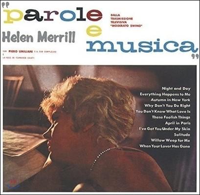 Helen Merrill / Piero Umiliani & His Orchestra(헬렌 메릴, 피에로 우밀리아니 오케스트라) - Parole e Musica