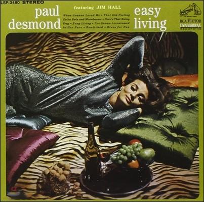 Paul Desmond featuring Jim Hall (폴 데스몬드, 짐 홀) - Easy Living