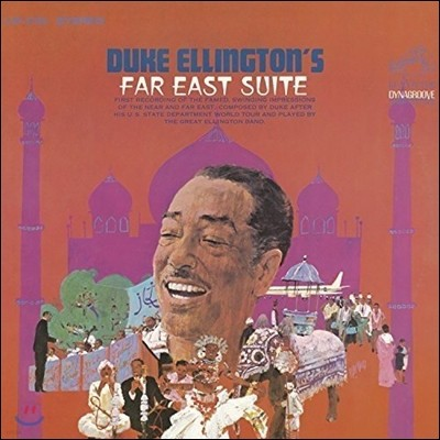 Duke Ellington (듀크 엘링턴) - Far East Suite