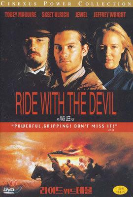 라이드 위드 데블 Ride With The Devil