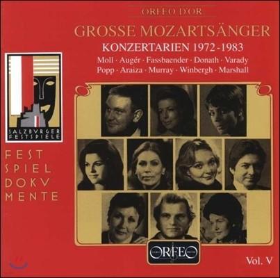 위대한 모차르트 가수들 5: 콘서트 아리아 (Great Mozart Singers 5: Concert Arias 1972-1983 - Kurt Moll, Arleen Auger, Brigitte Fassbaender, Lucia Popp, Julia Varady, Ann Murray)