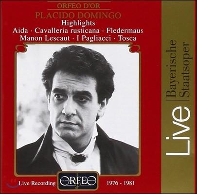 Placido Domingo 플라시도 도밍고 - 하일라이트: 아이다, 카발레리아 루스티카나, 박쥐, 마농 레스코 (Placido Domingo - Highlights: Aida, Cavalleria Rusticana, Fledermaus, Manon Lescaut, I Pagliacci, Tosca)