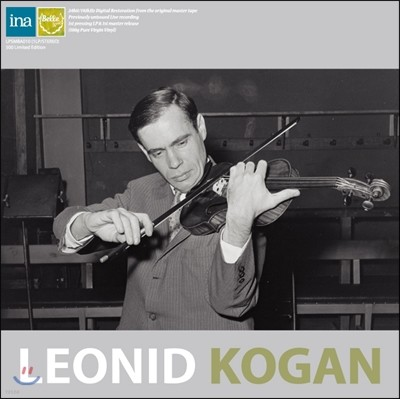 Leonid Kogan 베토벤: 바이올린 협주곡 / 바흐: 무반주 파르티타 사라방드 - 레오니드 코간 (Beethoven: Violin Concerto, Partita BWV1004 Sarabande)