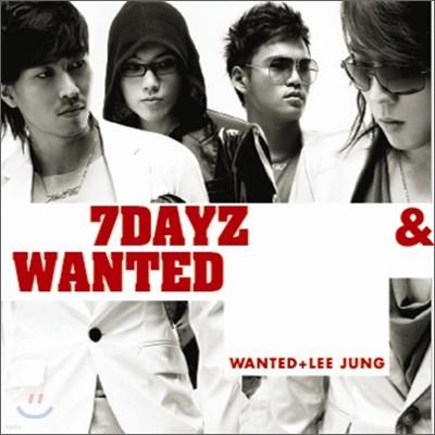 Wanted (원티드) 2집 - 7Dayz & Wanted (세븐데이즈 & 원티드)