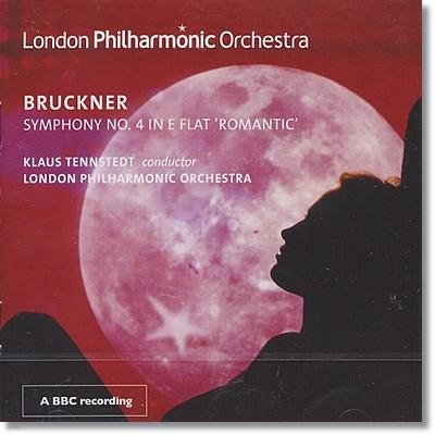 Klaus Tennstedt 브루크너: 교향곡 4번 '낭만적' - 클라우드 텐슈테트 (Bruckner: Symphony No. 4 in Eb Major 'Romantic')